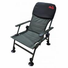 Кресло складное Tramp Fisherman Ultra (TRF-041)