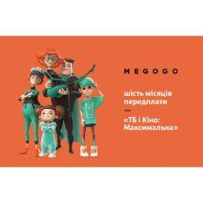Карта активации ТВ MEGOGO «ТБ і Кіно: Максимальна (Карта)» на 6 місяців
