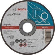 Круг отрезной BOSCH Expert по металу 125 х 1мм, прямий (2.608.603.396)