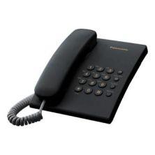 Телефон KX-TS2350 PANASONIC (KX-TS2350UAB)