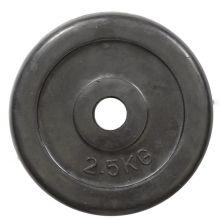 Диск для штанги HSF R-2.5