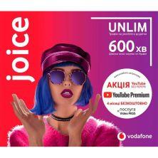 Стартовый пакет Vodafone Joice 2020 (MTSIPRP10100064__S)