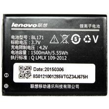 Аккумуляторная батарея для телефона PowerPlant Lenovo A680 (BL171) (DV00DV6234)