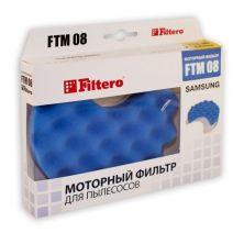 Фильтр для пылесоса Filtero FTM 08
