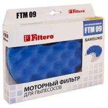 Фильтр для пылесоса Filtero FTM 09