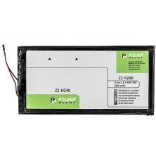 Аккумуляторная батарея для телефона PowerPlant Motorola Moto Z2 (HZ40) 2820mAh (SM130290)