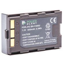 Аккумулятор к фото/видео PowerPlant JVC BN-V306U (DV00DV1068)