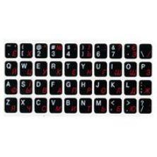 Наклейка на клавіатуру BRAIN black, рос/укр/анг, непрозора, чорна