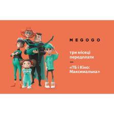 Карта активации ТВ MEGOGO «ТБ і Кіно: Максимальна (Карта)» на 3 місяці