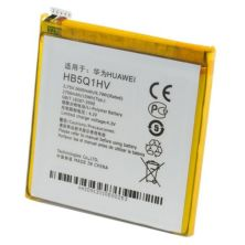 Аккумуляторная батарея для телефона EXTRADIGITAL Huawei Ascend P1 XL U9200E (Original, 2600 mAh) (BMH6396)