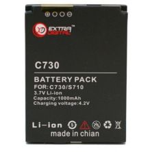Аккумуляторная батарея для телефона EXTRADIGITAL HTC S730 (1000 mAh) (DV00DV6103)