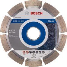 Круг отрезной BOSCH Standard for Stone 125-22.23 (2.608.602.598)